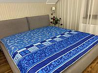 """""""синее"""" стеганное летнее одеяло покрывало двуспальный размер 175/210"""
