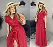 Длинное женское летнее платье на запах в горошек  больших размеров,софт, р.50 52,  черный/красный/бежевый/, фото 9