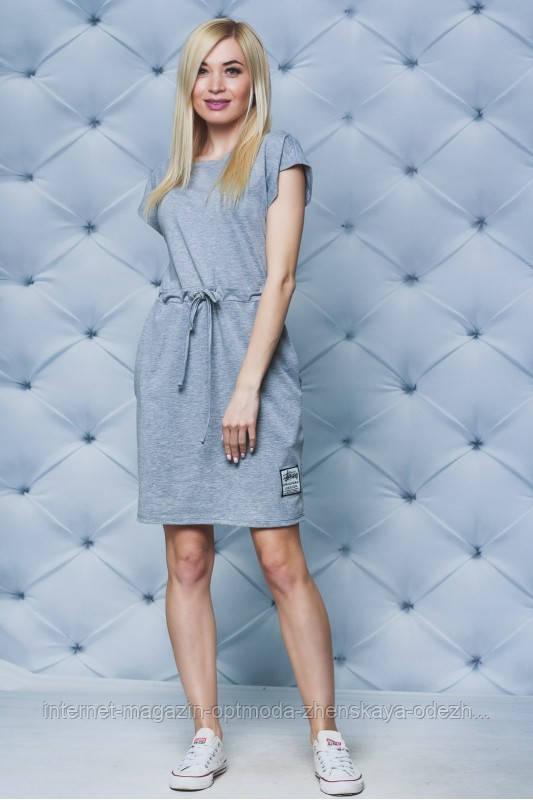 Популярное женское спортивное платье на кулиске с карманами больших размеров, батальная летняя одежда