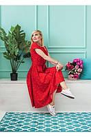 Красивое летнее женское платье в горошек больших размеров, размеры 48-50, 52-54, 56-58