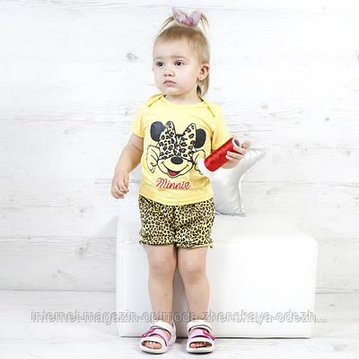 Детский летний комплект для девочки с шортиками и футболкой, кулир, цвет желтый, р. 68/74/80/