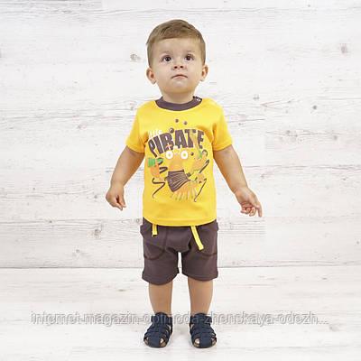 """Летний детский костюм для мальчика шорты+футболка """"Litle pirate"""""""