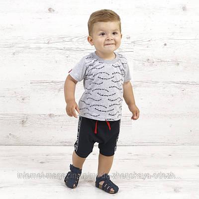 """Летний костюм для мальчика шорты и футболка """"Start"""""""