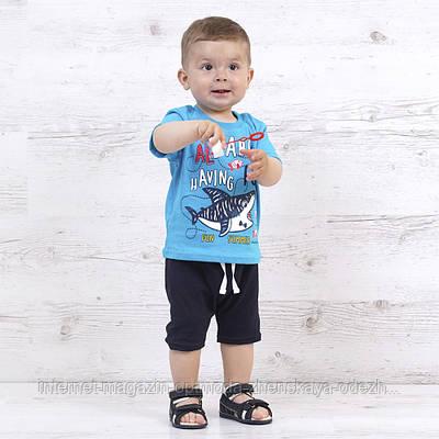 """Супер модный детский костюм для мальчика футболка и шорты """"Акула"""""""