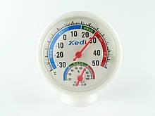 Гігрометр-термометр механічний настільний вологомір градусник