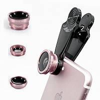 Линзы для телефона (объективы) 3 в 1 - FishEye, Super Wide, макро Selfie Cam Lens розовые