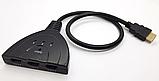 HDMI 2K свіч з 3х в 1 спліттер switch перемикач комутатор світч, фото 2