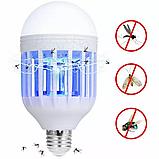 Антимоскітна лампа принада лампочка від комарів, фото 5