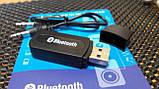 Блютуз audio bluetooth ресивер в авто, фото 2