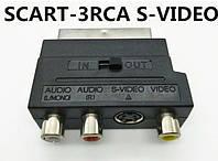 Адаптер переходник SCART 3xRCA/AV (СКАРТ->Тюльпаны) VIDEO две стороны