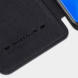 Nillkin Кожаный чехол (книжка) Nillkin Qin Series для Huawei P40 Pro, фото 6