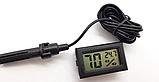 Цифровой термометр гигрометр с выносным датчиком FY-12 1.5м /инкубатор, фото 2