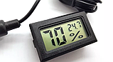 Цифровой термометр гигрометр с выносным датчиком FY-12 1.5м /инкубатор, фото 3