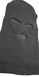 Балаклава с прорезями для глаз и рта зимняя +флис до -20 подшлемник, фото 3