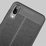 Epik TPU чехол фактурный (с имитацией кожи) для Samsung Galaxy A01, фото 3