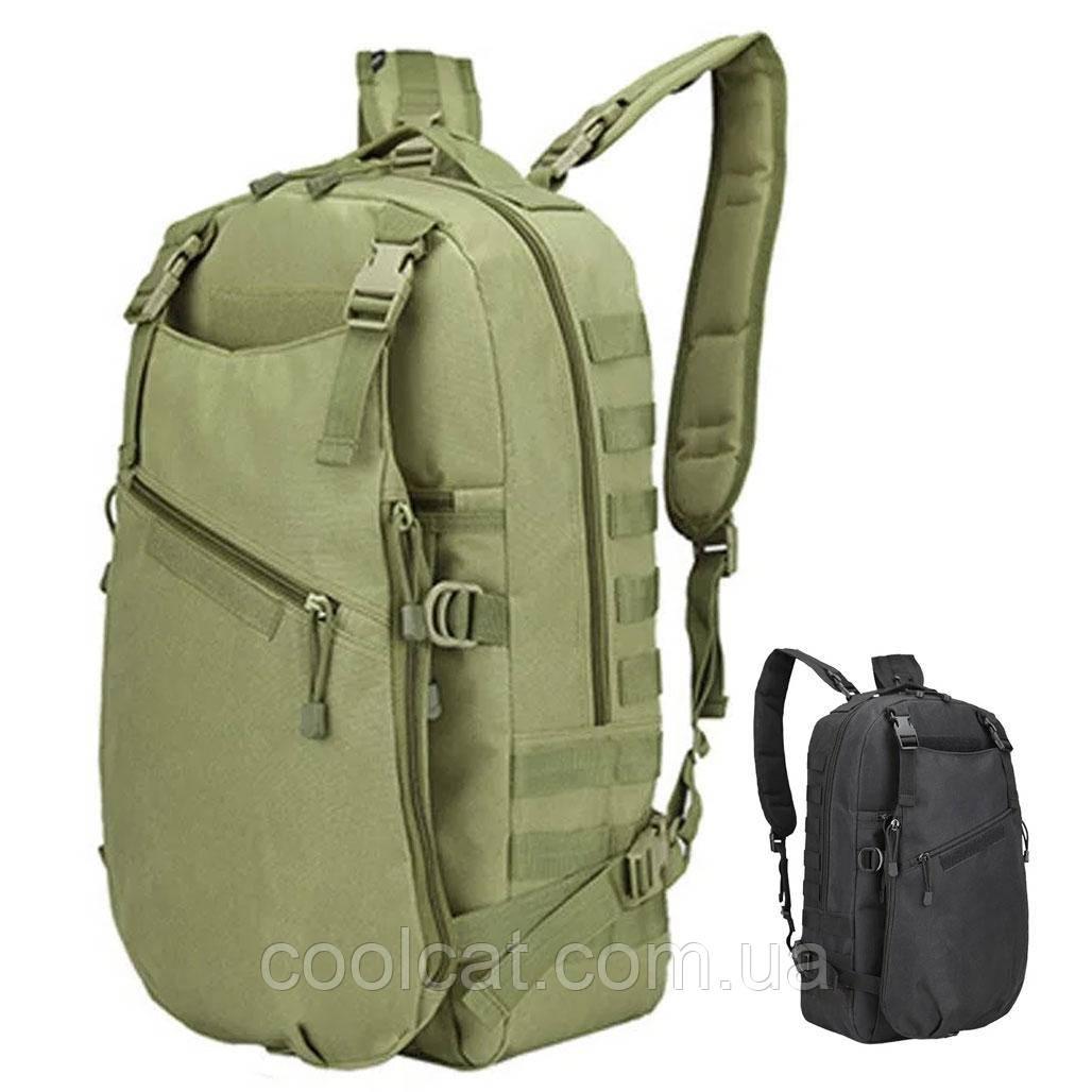 Рюкзак тактический A59 40 л / Рюкзак армейский Оливковый (50 х 32 х 23 см)