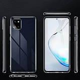 Epik TPU чехол Epic Transparent 1,0mm для Samsung Galaxy Note 10 Lite (A81), фото 3