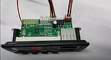 Bluetooth 5.0 MP3 плеер модуль декодер с пультом ДУ USB SD FM FLAC 12В, фото 4