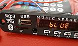 Декодер Bluetooth Mp3 5-15V USB/micro SD/FM/AUX модуль МП3 Радио Плеєр, фото 2