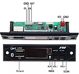 Новинка Bluetooth Авто MP3 Модуль SD/USB,FM,DC5-15V Блютуз Декодер Мп3, фото 2