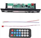 Новинка Bluetooth Авто MP3 Модуль SD/USB,FM,DC5-15V Блютуз Декодер Мп3, фото 6