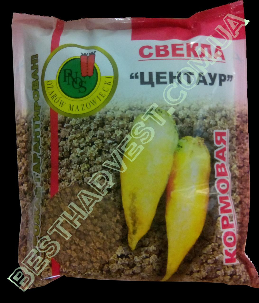 Семена свеклы «Центаур Поли» 0,5 кг