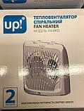 Спиральный тепловентилятор UP! 2000 Вт., фото 7