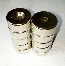 Диск 25х9,5 мм, отвір 6 мм Зчеплення ≈ 10,2 кг 2 шт.