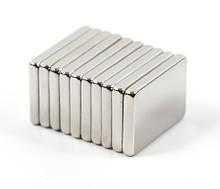 Магніт неодимовий. Прямокутник 14x10x1,5 мм Зчеплення ≈ 1,8 кг 20 шт.