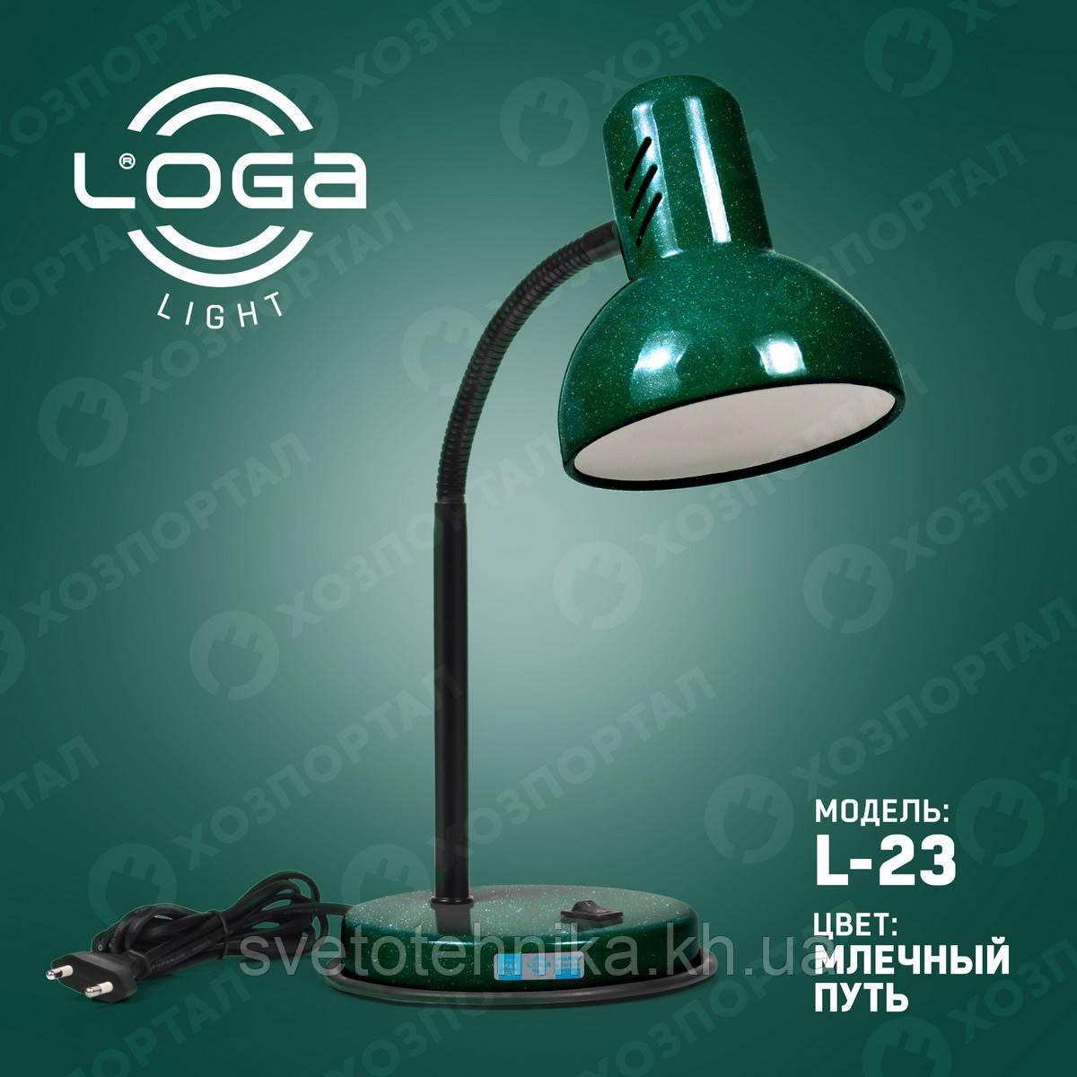 """Лампа настольная """"Млечный путь"""".Украина. (ТМ LOGA ® Light)"""