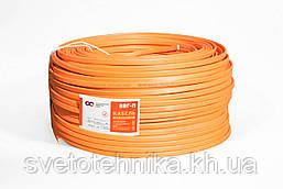 ВВГ-П нгд-LS  3*6.0мм2 СКЗ оранжевый.ГОСТ.