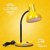 """Лампа настільна """"Соняшник"""" Україна.(ТМ LOGA ® Light)"""