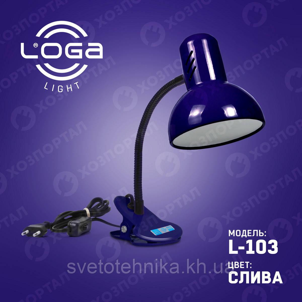 "Лампа-прищепка ""Слива"" Украина.(ТМ LOGA ® Light)"