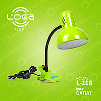 "Лампа-прищіпка ""Салат"" Україна.(ТМ LOGA ® Light)"