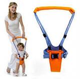 Детские вожжи для ходьбы, фото 2