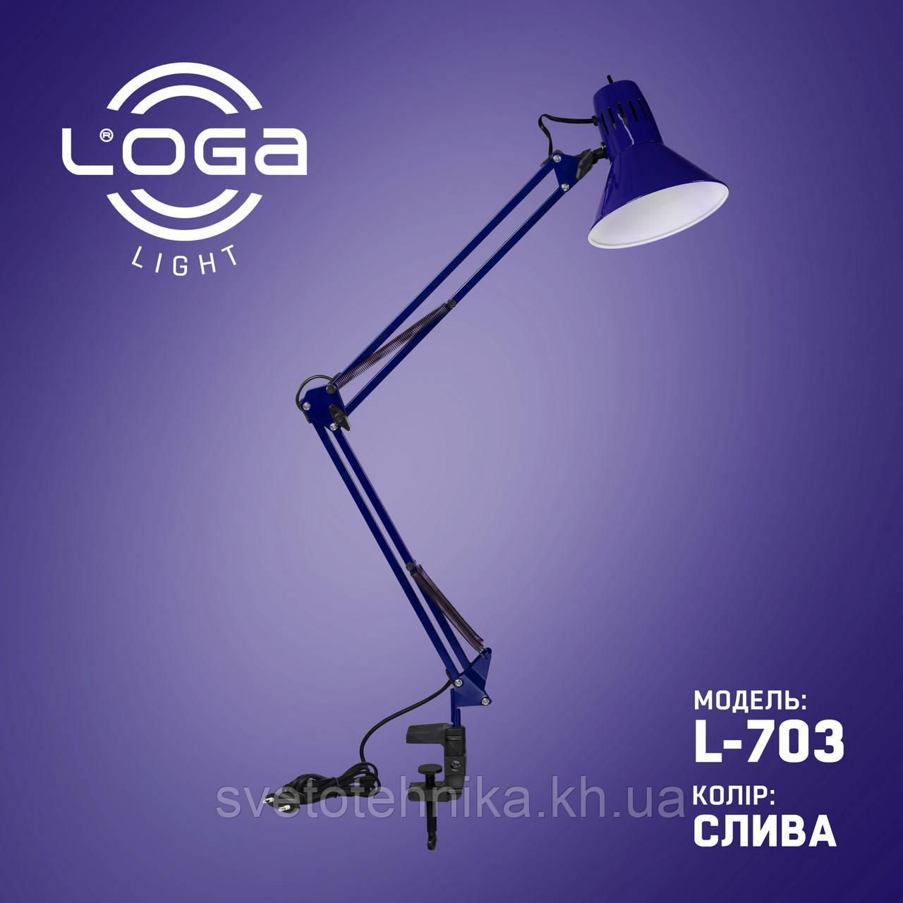 """Лампа настольная со струбциной """"Слива"""" Украина. (ТМ LOGA ® Light)"""