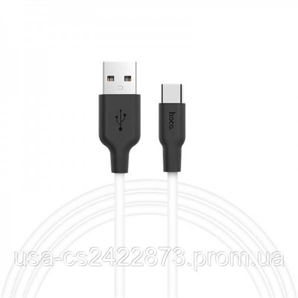 Дата кабель Hoco X21 Silicone Type-C Cable (1m)