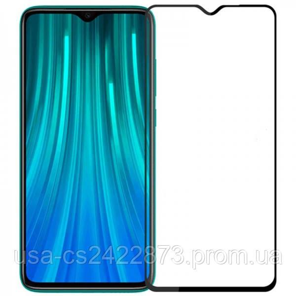 Защитное стекло 19D (full glue) (тех.пак.) для Xiaomi Redmi Note 8