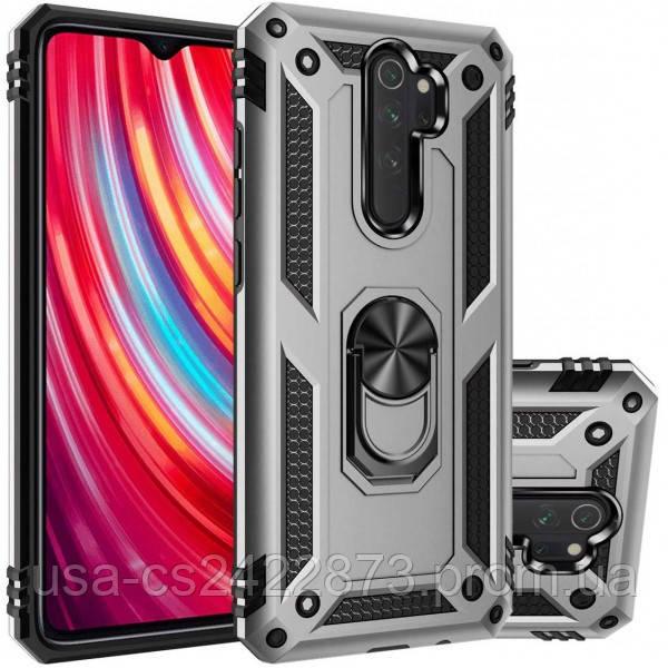 Ударопрочный чехол Serge Ring магнитный держатель для Xiaomi Redmi Note 8 Pro