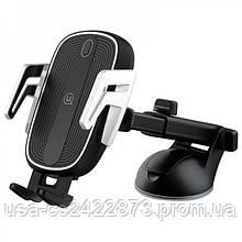 Автодержатель с БЗУ USAMS US-CD101 Automatic Touch Induction Wireless Charging (Center Console)