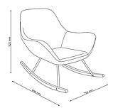 Стильное тканевое Кресло-качалка (светло голубая), фото 3