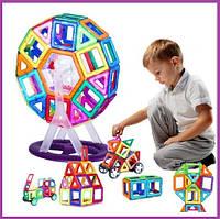 Детский магнитный конструктор Magical Building 59 деталей
