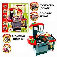 Детская музыкальная кухня 011