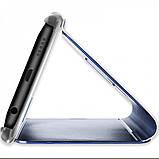 Чехол-книжка Clear View Standing Cover для Xiaomi Redmi 8a, фото 6