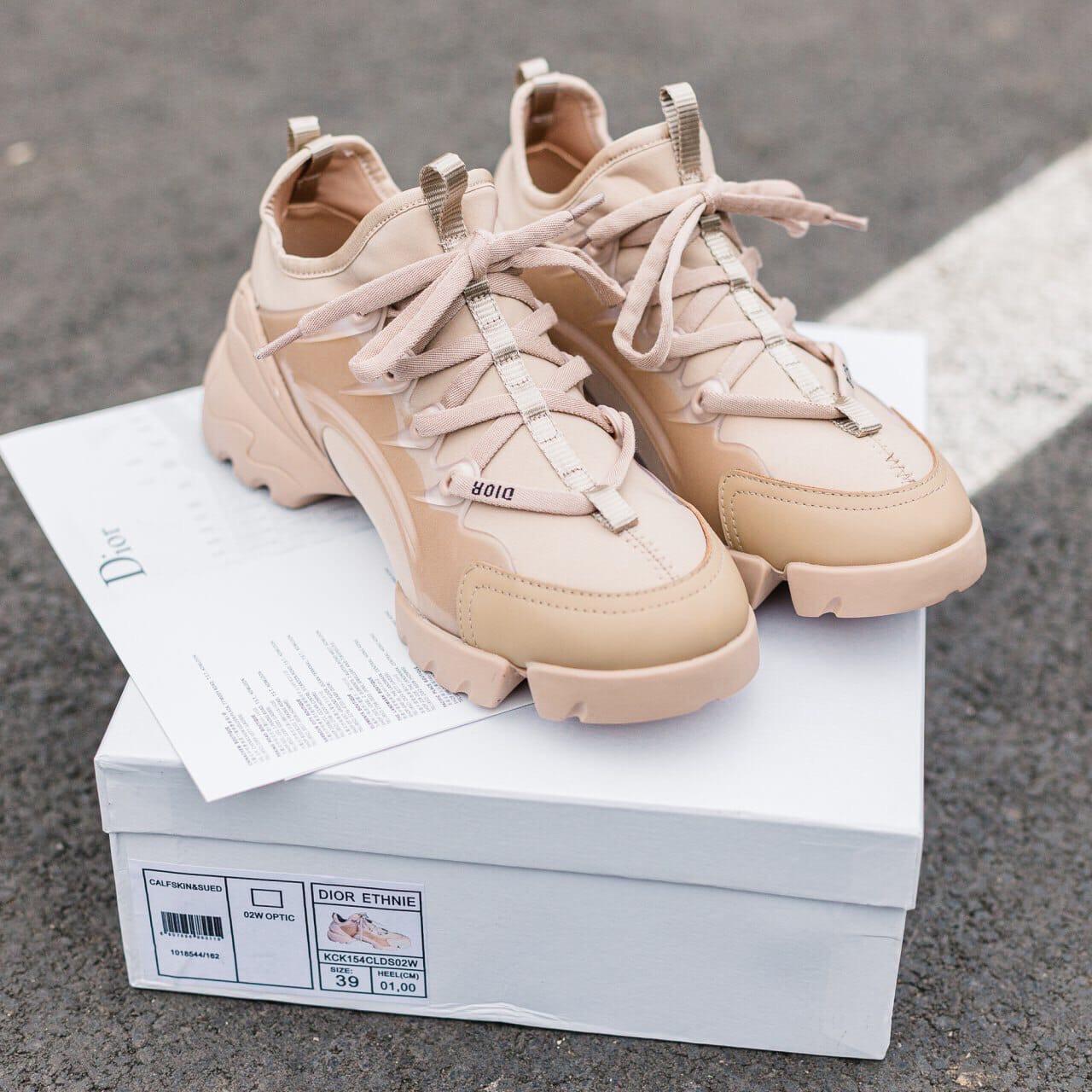 Женские бежевые Кроссовки Dior