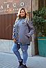 Куртка на флисе большого размера, с 52-66 размер