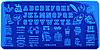 Пластина для стемпинга YZW-L019