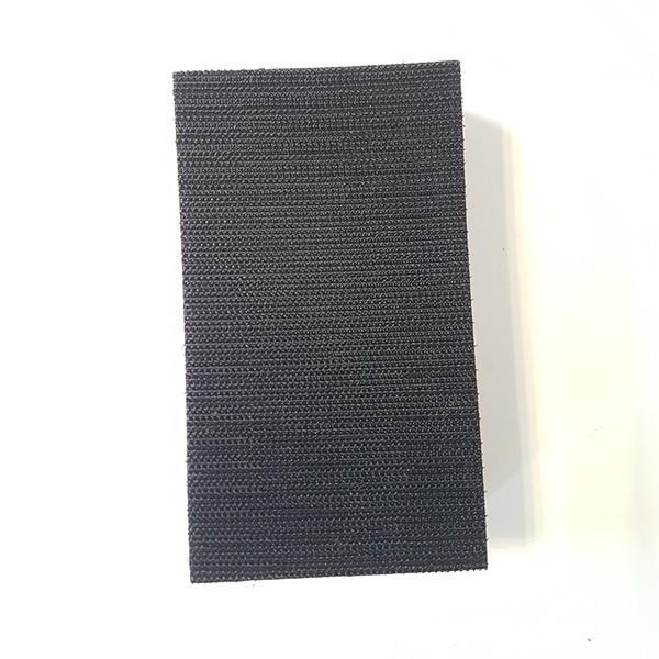 Шлифовальная колодка 70х124 мм