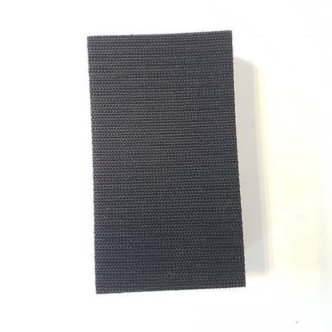 Шлифовальная колодка 70х124 мм, фото 2