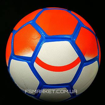 Футбольный Мяч SELECT CLASSIC FB-0083 оранжевый белый синий